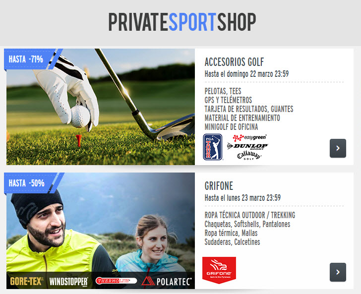 ventas privadas deporte 2015